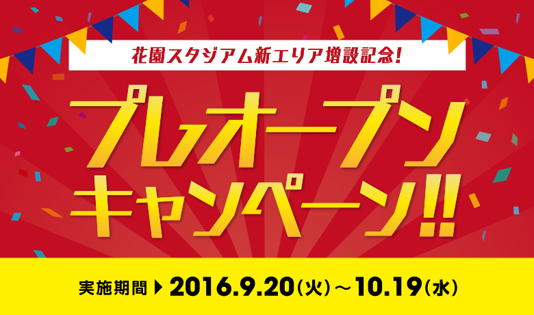 campaign-201609-n-05