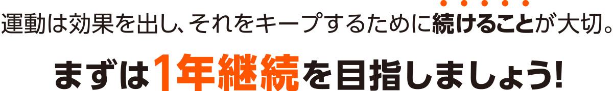 campaign-201609-2