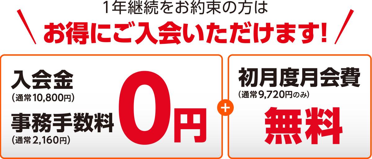 campaign-201610-4