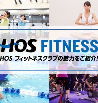 hos-fitness-introduction